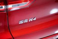 Haval H4 18.jpg