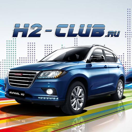 h2-club.ru